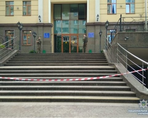 В здании Высшего совета правосудия нашли муляж бомбы