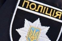 В Киеве задержали семью наркобарона