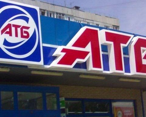 «Продукты стоят в д*рьме»: киевляне в ужасе от уборки витрин в «АТБ»