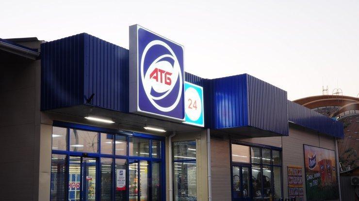 Руководство «АТБ» нашло новый способ нажиться на доверчивых украинцах