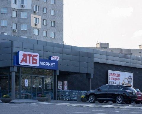 АТБ труїть українців зіпсованими продуктами