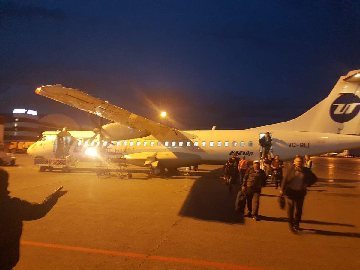 На борту самолета, летевшего в Перу, произошло возгорание