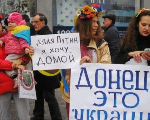 Число переселенцев с Донбасса приближается к населению Катара