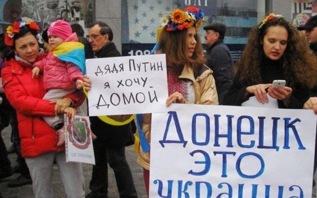 Число переселенців з Донбасу наближається до населення Катару