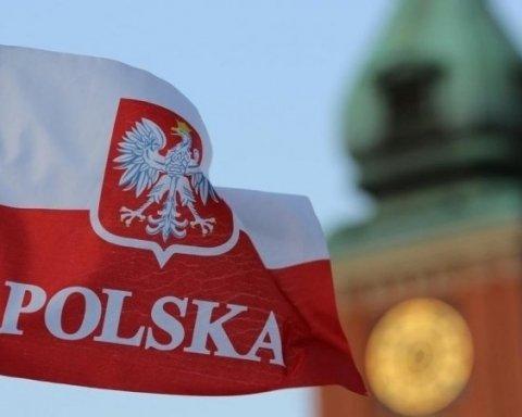 Поляки изменили скандальный «антибандеровский» закон
