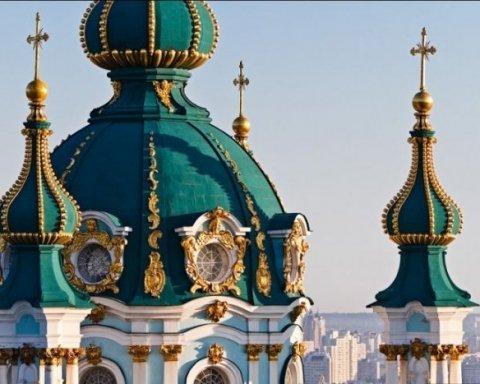 """Українці визначилися з """"базовою"""" церквою для автокефалії"""