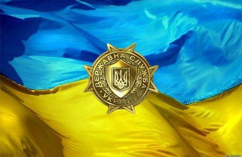 Image result for 23 червня – День державної служби України