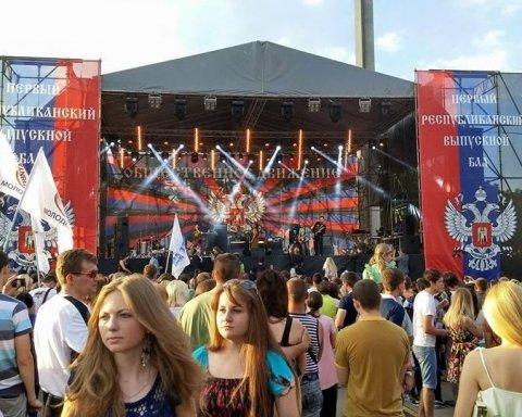 Почему на выпускных в школах ДНР не пьют