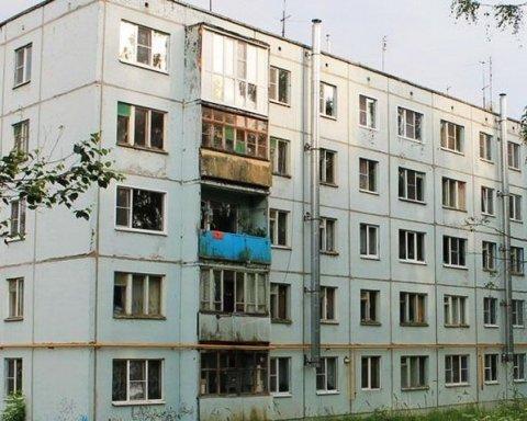 """Як будуть реконструювати українські """"хрущовки"""": озвучено план"""