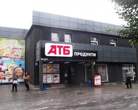 """Касири та продавці АТБ відмовляються працювати """"рабами"""""""