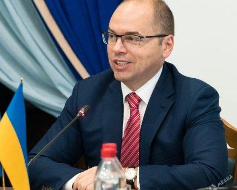 В Украине появится новый курорт государственного значения