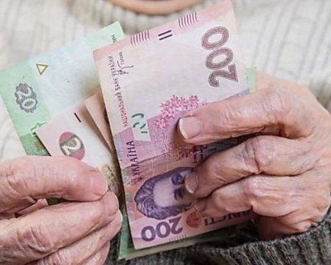Получение пенсии в Украине: сколько заработал средний украинец