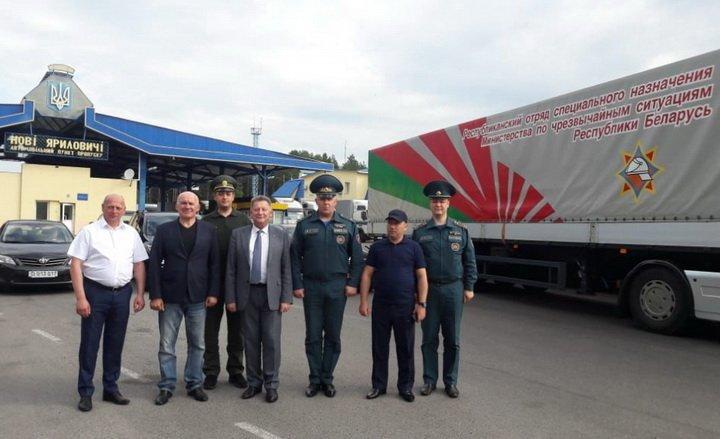 Беларусь отправила гуманитарную помощь в Донецкую и Луганскую области