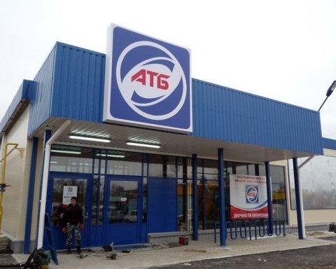 АТБ тягає по судах активістів, які заважали будувати незаконний магазин