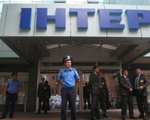 В центре Киева устроили бунт против телеканала «Интер»: что происходит