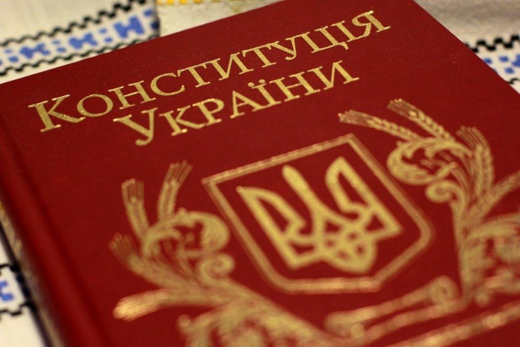 День Конституції України 2021: що треба знати про свято