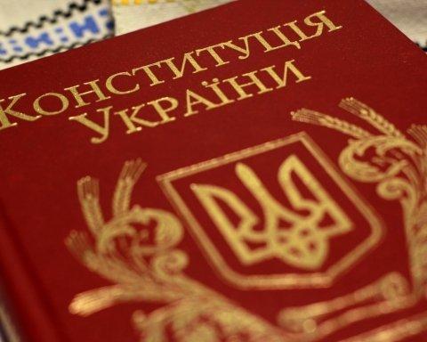 День Конституции Украины 2020: что нужно знать о празднике