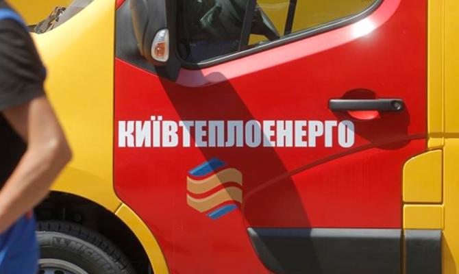 Горячая вода в Киеве: Минфин принял важное решение