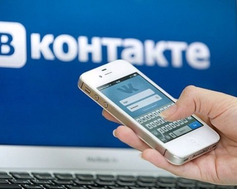 Російські ресурси увійшли до топ-10 найпопулярніших сайтів в Україні