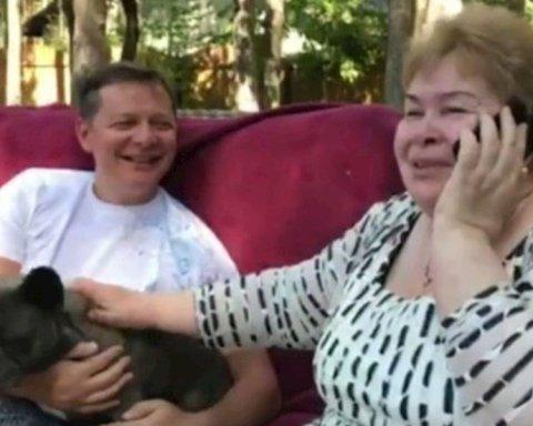 Мать Ляшко в прошлом году оформила квартиру за 2 миллиона гривен