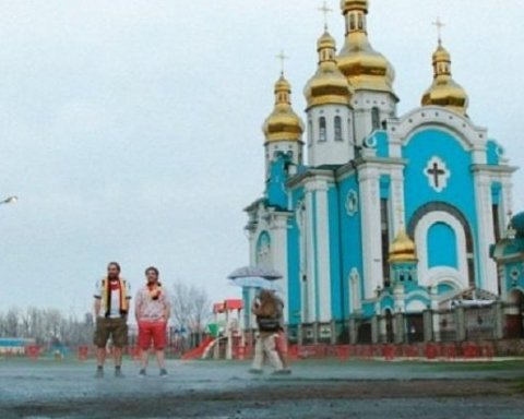 Lufthansa видалила ролик, в якому Україну видали за РФ