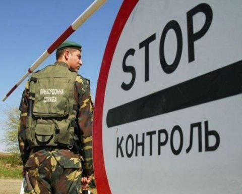 Украинец вез россиянам «счастье», но попался на границе