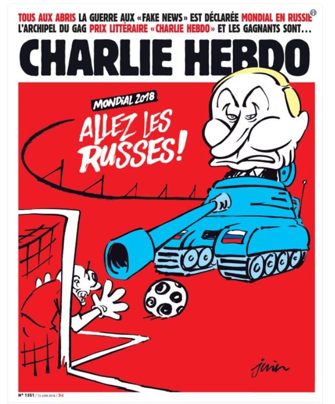 Путін на танку цілиться у ворота: Charlie Hebdo висміяв ЧС-2018 в Росії