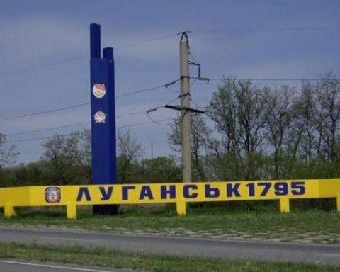 """""""ЛНР"""" вернет Луганск Украине на своих условиях"""