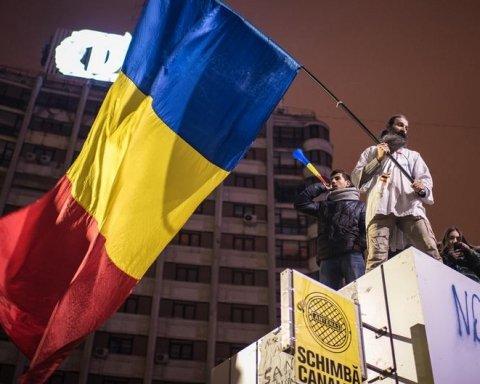 """Чернівецьку область """"приєднали"""" до Румунії: з'явилися подробиці та фото"""