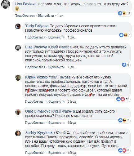 Скандал навколо Фальоси: як соцмережі відреагували на пост одіозного продюсера