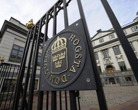 Стокгольмский арбитраж удовлетворил иск Польши к Газпрому