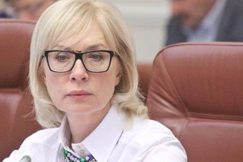 Денисова звинуватила Путіна у невиконанні гарантій