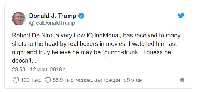 Прокинься, груша боксерська: Трамп накинувся з образами на відомого актора