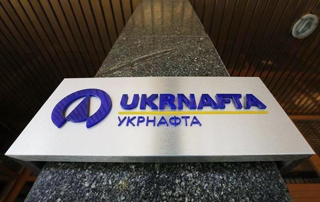 »Укрнафта» не будет начислять дивиденды за 2017 год