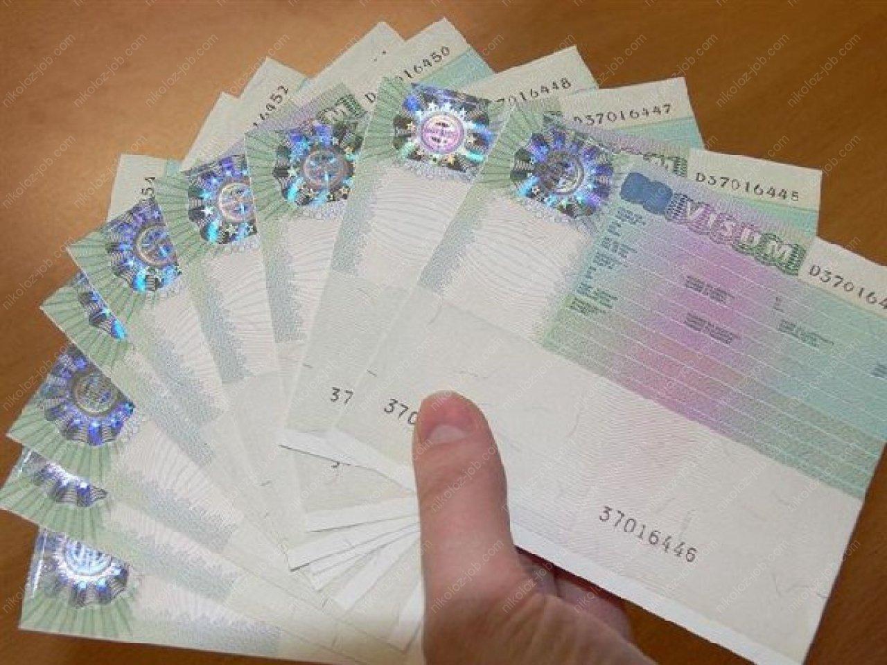 Україна відкриває візові центри в РФ: подробиці