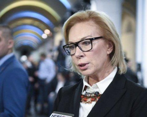 Денісова придумала, на кого обміняти затриманих у РФ українських моряків