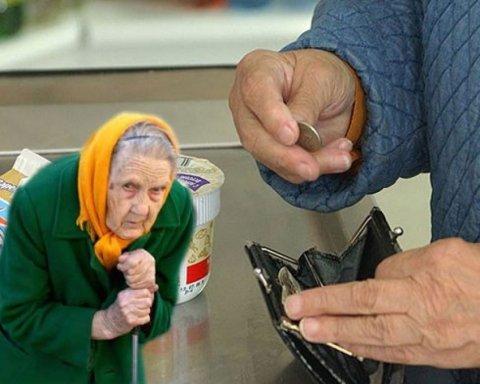 Украинцам объяснили, почему они получают маленькие пенсии