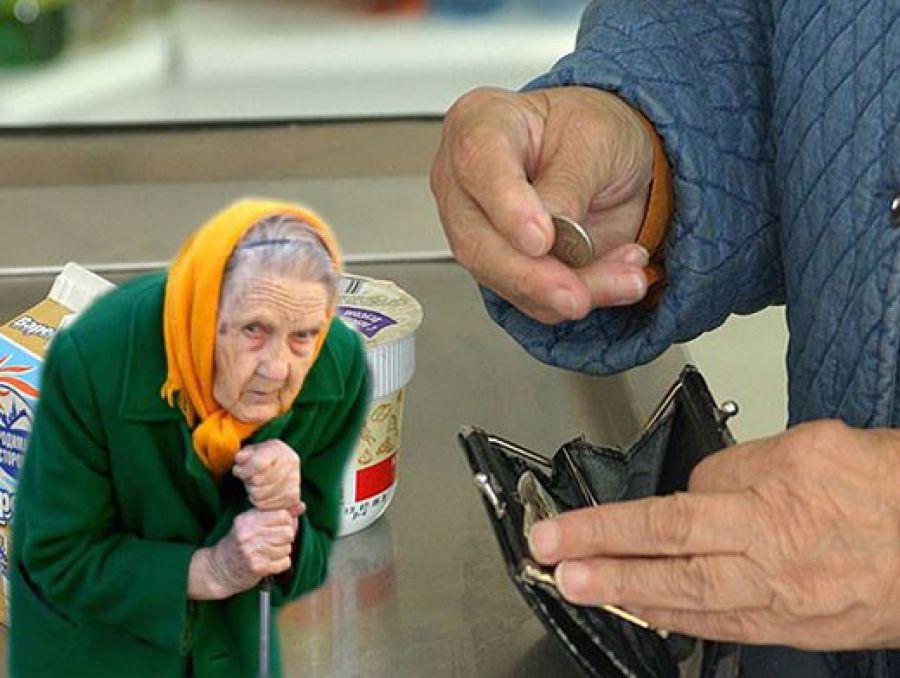 Українцям пояснили, чому вони отримують маленькі пенсії
