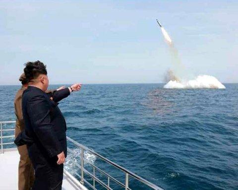 WSJ: Северная Корея строит атомную подлодку вопреки договоренностям с Трампом