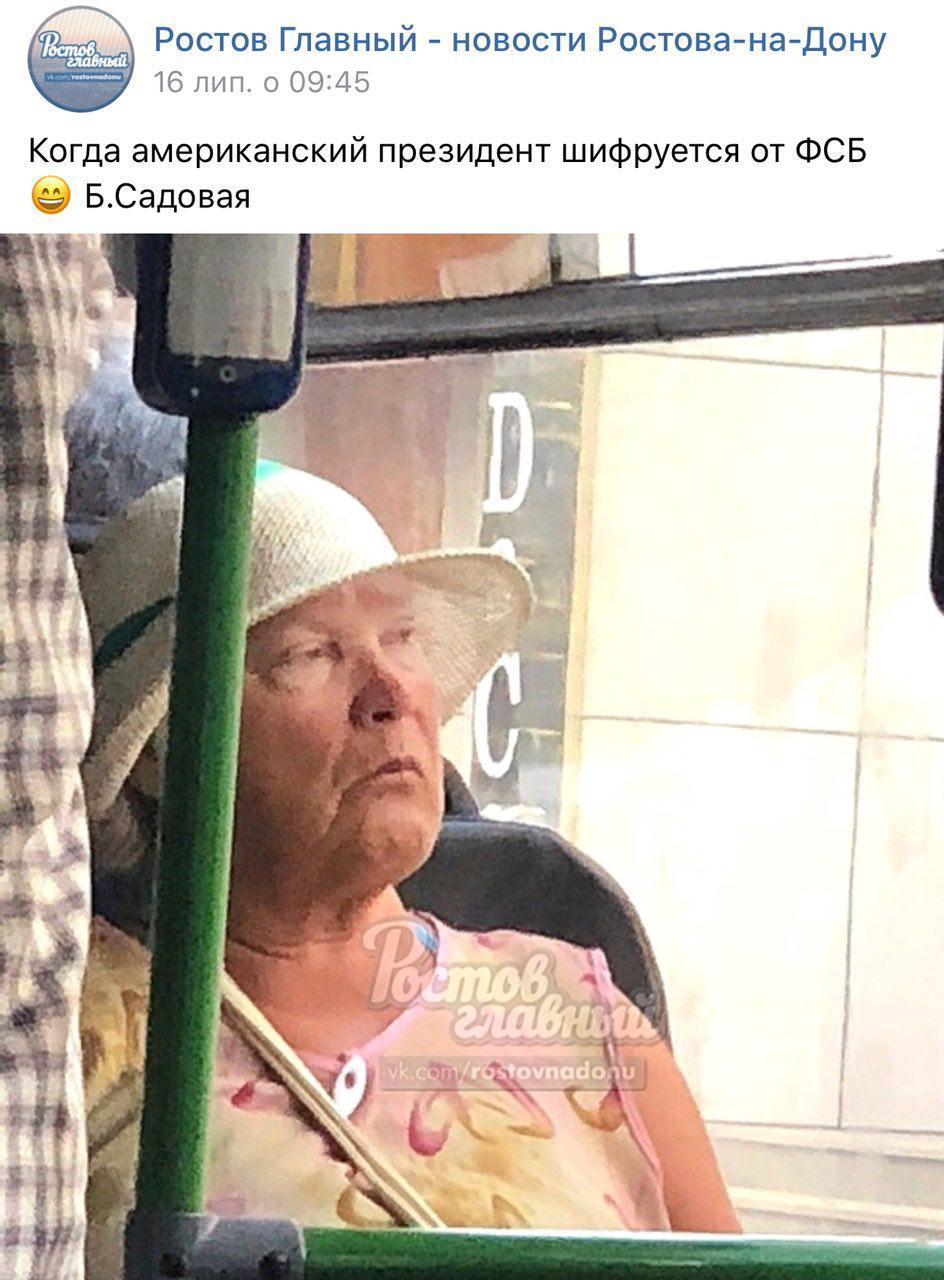 Може і Янукович десь там сидить: двійник Трампа з РФ насмішив соцмережі