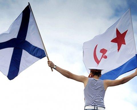 На Дніпрі помітили човен з російським прапором
