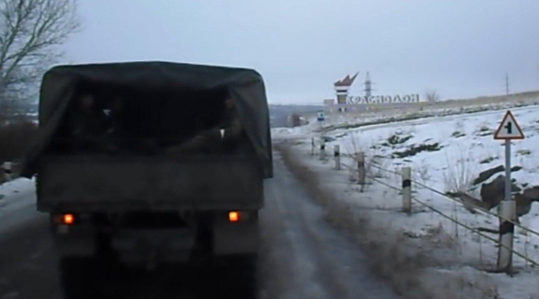 Появились доказательства участия наемников ЧВК «Вагнер» в боях за Дебальцево