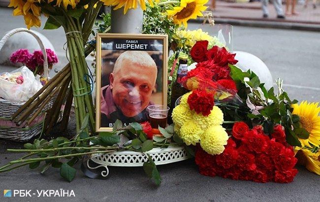 Убийство Шеремета: суд отказался допрашивать Авакова и Зеленского