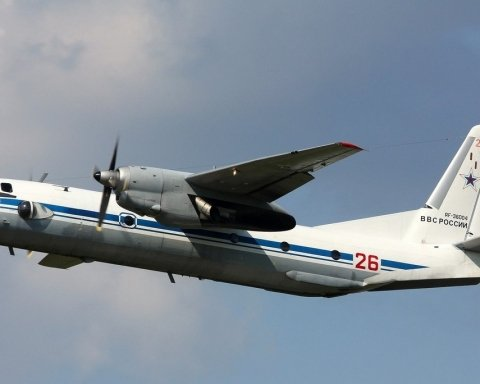Український літак не долетів до пункту призначення: всіх пасажирів доставили у госпіталь
