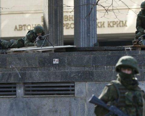 Росія увічнить незаконну окупацію Криму