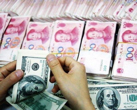 Украина планирует выпускать облигации в юанях