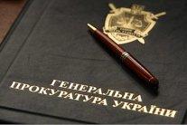 В ГПУ отменила запрет на строительство музея Майдана