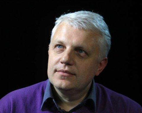 Друга річниця смерті Павла Шеремета: пам'ятні заходи у Києві (оновлюється)