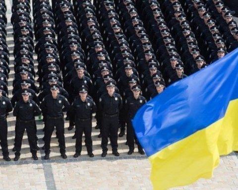 День Національної поліції в Україні: цікаві поздоровлення та історія свята