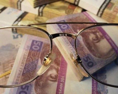 Затримка виплати пенсій: коли українці отримають свої гроші